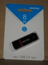 Smart Buy 8Gb USB 2.0